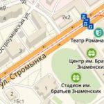 ул. Стромынка