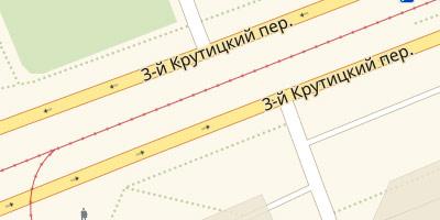 3-й Крутицкий пер.