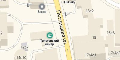 Ул. Пятницкая