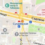 Б. Сухаревская площадь
